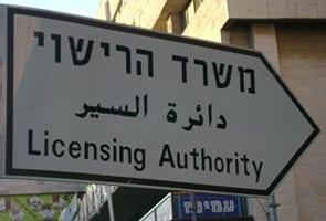 התליית רישיון נהיגה